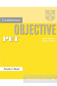 Фото - Objective PET Teacher's Book