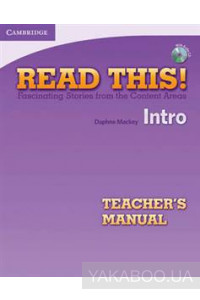 Фото - Read This! Intro Teacher's Manual with Audio CD. Fascinating Stories from the Content Areas