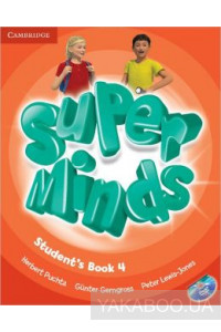 Фото - Super Minds. Level 4. Student's Book (+DVD)
