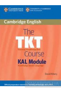 Фото - The TKT Course KAL Module