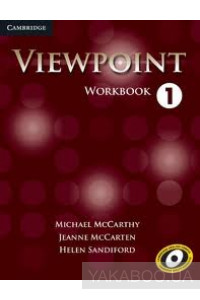 Фото - Viewpoint. Level 1. Workbook