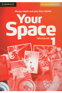Фото - Your Space. Level 1. Workbook (+CD)