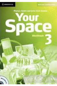 Фото - Your Space. Level 3. Workbook (+CD)