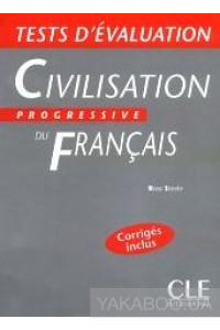 Фото - Tests D'Evaluation de La Civilisation Progressive. Intermediate