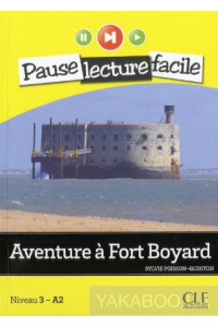 Фото - Pause lecture facile (+CD)