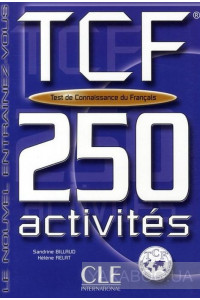 Фото - TCF-250 Activities Book + Key