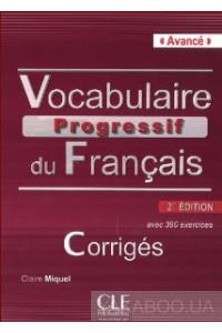 Фото - Vocabulaire Progressif du Francai