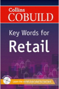 Фото - Collins CoBuild Key Words for Retail