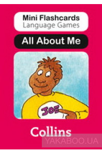 Фото - All About Me (Mini Flashcards Language Games)