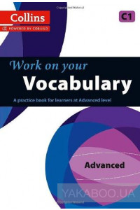 Фото - Collins Work on Your Vocabulary. Advanced