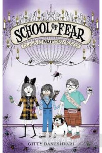 Фото - School of Fear: Class is Not Dismissed!