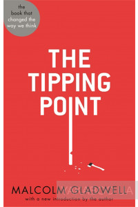 Фото - The Tipping Point