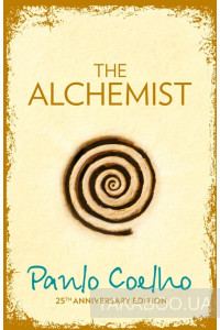 Фото - Alchemist. Special Edition