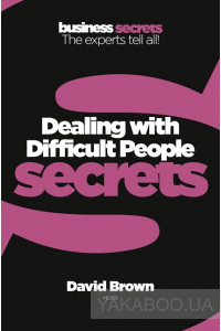 Фото - Dealing With Difficult People Secrets