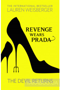 Фото - The Revenge Wears Prada: The Devil Returns