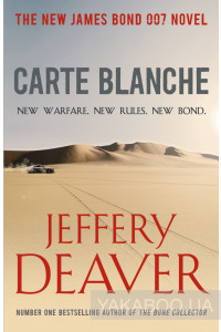 Фото - Carte Blanche. The New James Bond 007 Novel