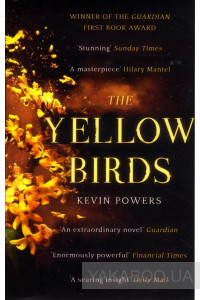 Фото - The Yellow Birds