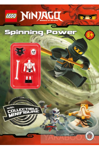 Фото - Spinning Power. Activity Book with lego minifigure