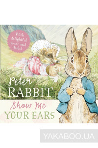 Фото - Peter Rabbit: Show Me Your Ears!
