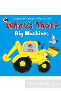 Фото - What's That? Big Machines