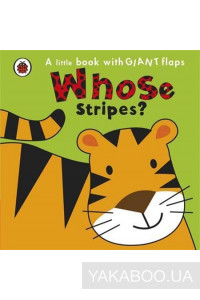 Фото - Whose Stripes?