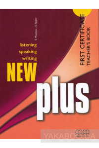 Фото - Plus New FCE Teachers Book