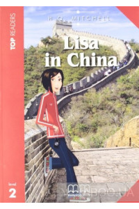 Фото - Lisa in China Book with CD