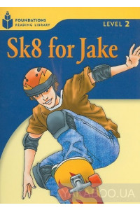 Фото - Sk8 for Jake: Level 2.1