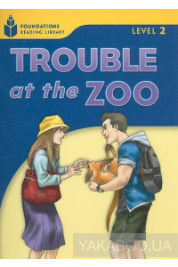 Фото - Trouble at the Zoo: Level 2.3