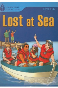 Фото - Lost at Sea: Level 4.4