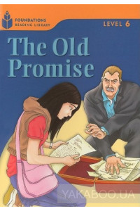 Фото - The Old Promise: Level 6.6