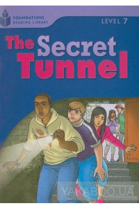 Фото - The Secret Tunnel: Level 7.4