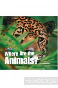 Фото - Where are the Animals Reader