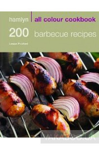 Фото - Hamlyn All Colour Cookbook: 200 Barbecue Recipes