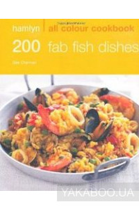 Фото - Hamlyn All Colour Cookbook 200 Fab Fish Dishes