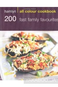 Фото - Hamlyn All Colour Cookbook 200 Fast Family Favourites