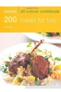 Фото - Hamlyn All Colour Cookbook 200 Meals for Two