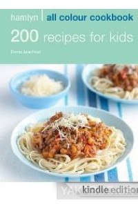 Фото - 200 Recipes for Kids (All Colour Cookbook)