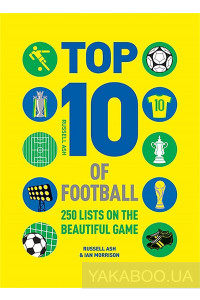 Фото - Top 10 of Football: 250 Classic and Curious Lists on the Beautiful Game