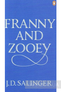 Фото - Franny and Zooey