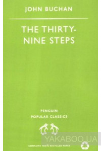 Фото - The Thirty-Nine Steps