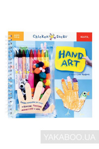 Фото - Hand Art: A Trace and Colour Handbook