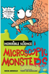 Фото - Microscopic Monsters