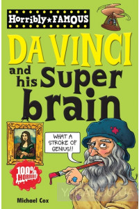 Фото - Da Vinci and His Super brain