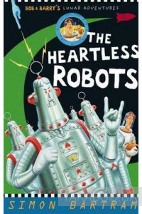 Фото - Heartless Robots