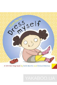 Фото - I Can Do it...Dress Myself