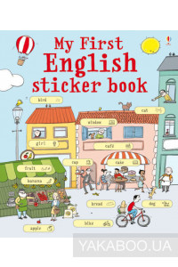 Фото - My First English Sticker Book