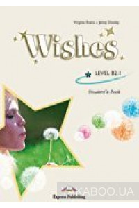 Фото - Wishes B2.1 Student's Book