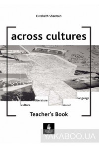 Фото - Across Culture: Teacher's Book