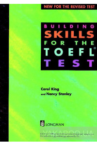 Фото - Building Skills for the TOEFL